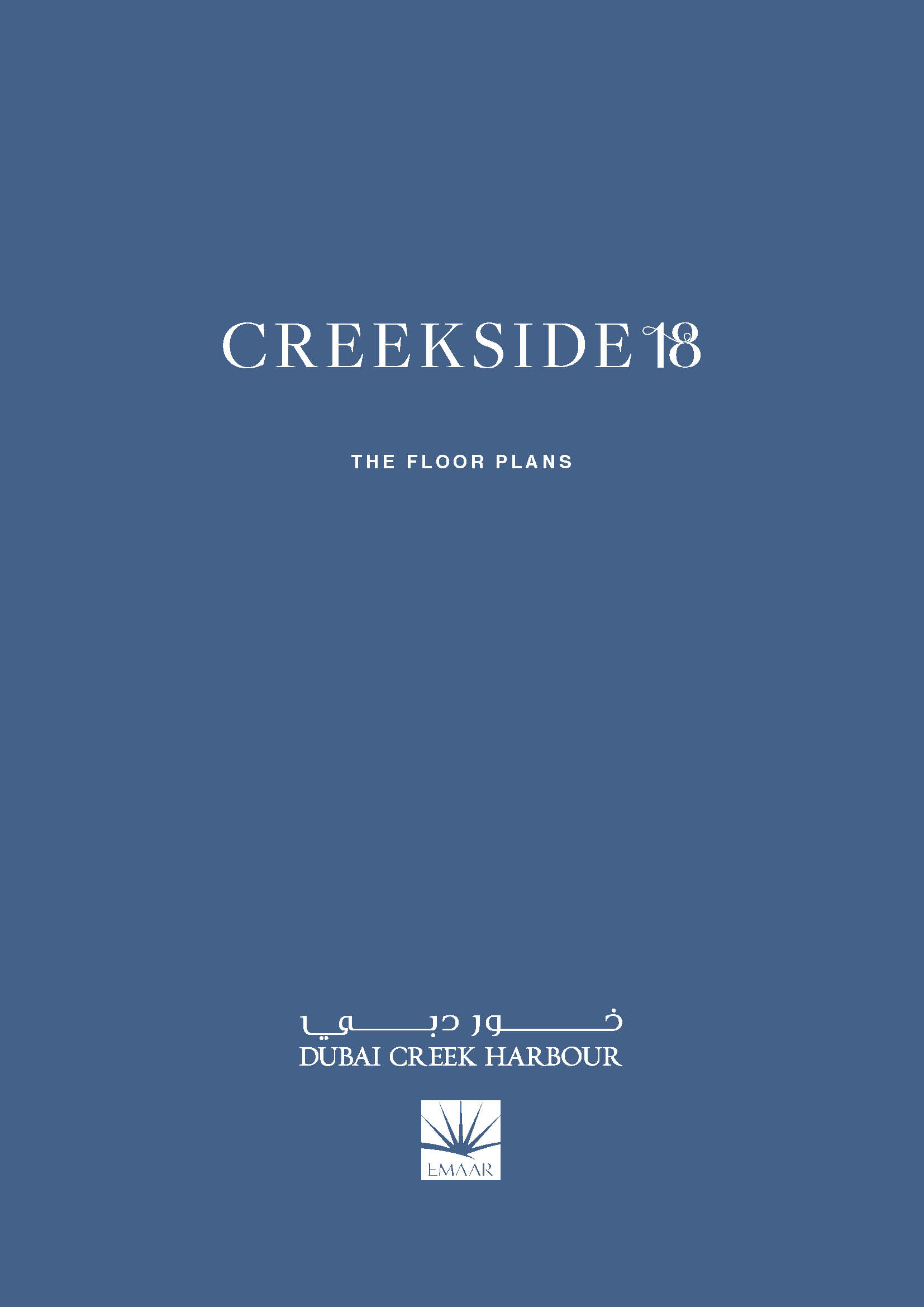 Creekside 18 Tower B Floor Plans
