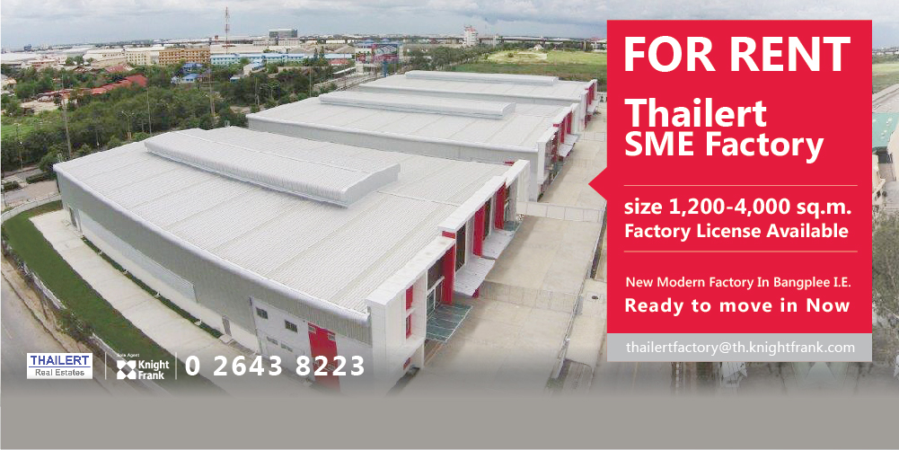 Factory for Rent: Thailert SME Factory within Bangplee Industrial Estate