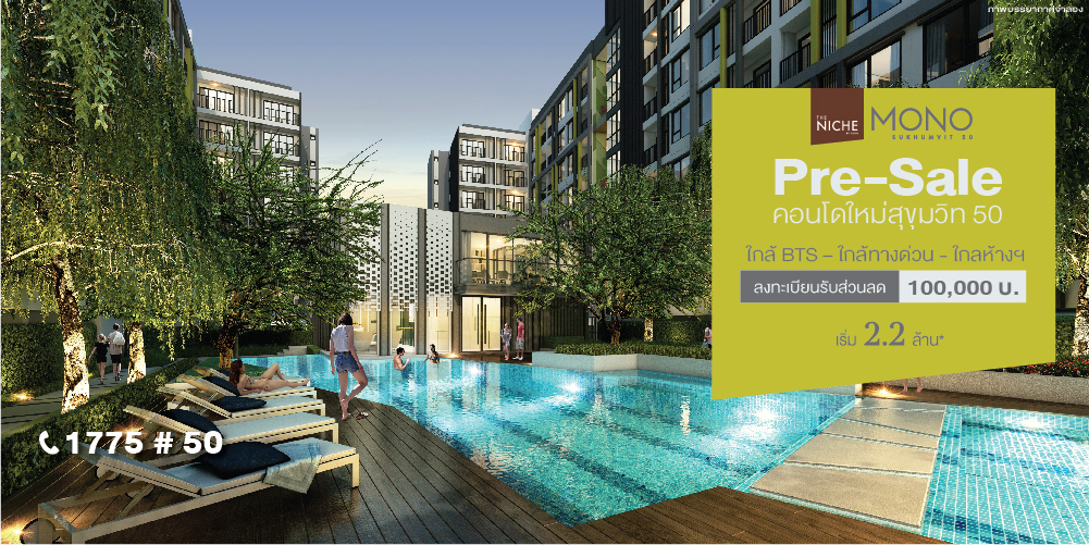 The Niche Mono Sukhumvit 50 Pre-Sale New Condominium on Sukhumvit Road Start 2.2 MB.*