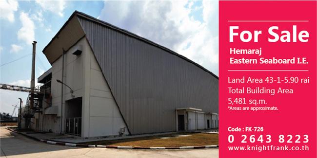 Hemaraj Eastern Seaboard Industrial Estate