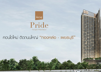 The Niche Pride Thonglor Petchaburi