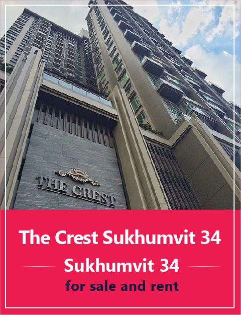 The Crest Sukhumvit 34