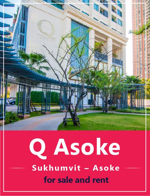 Q Asoke