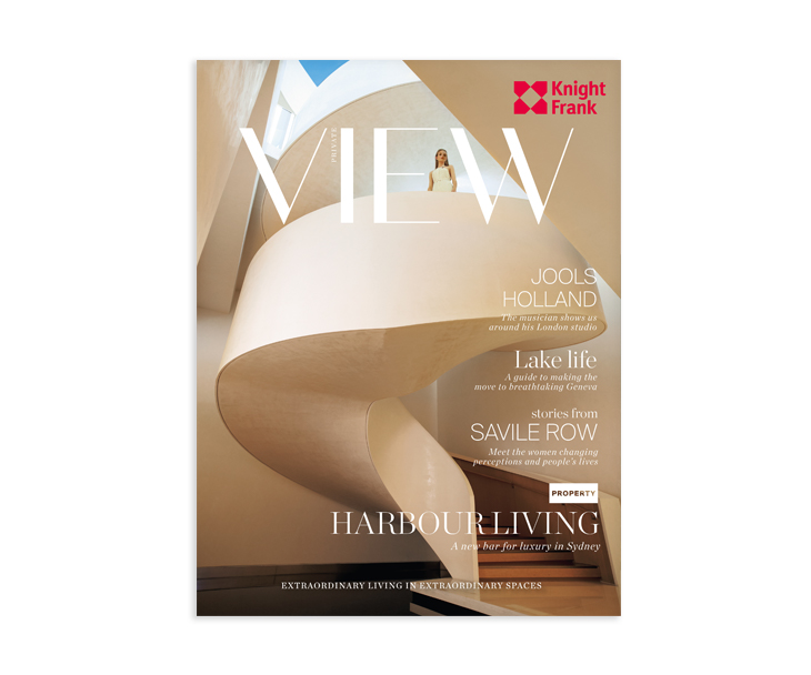 Private View 2018