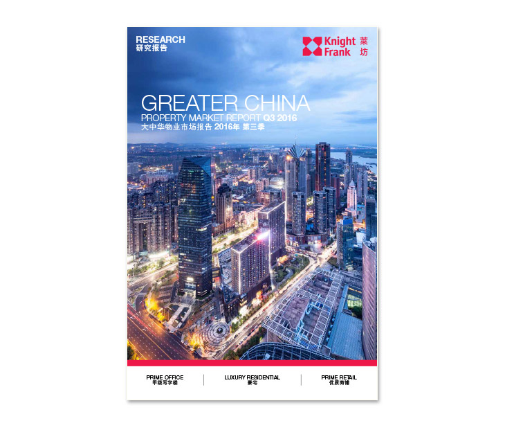 Greater China Research Reports