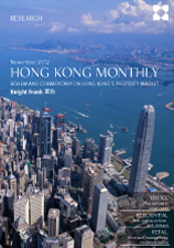 Hong Kong Monthly