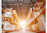 Shanghai Industrial Market Report H1 2017Shanghai Industrial Market Report H1 2017 - Q4 2017