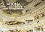 Shanghai Retail Market Report Q4 2017Shanghai Retail Market Report Q4 2017 - SHANGHAI RETAIL MARKET REPORT Q4 2017
