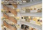 Shanghai Retail Market Report Q1 2018Shanghai Retail Market Report Q1 2018 - Q1 2018