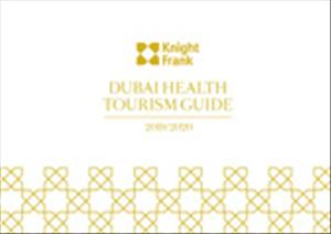 Dubai Health Tourism GuideDubai Health Tourism Guide - 2019