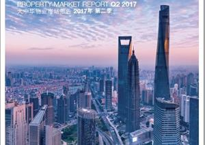 Greater China Quarterly ReportGreater China Quarterly Report - Q2 2017