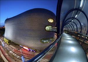 UK Cities: Birmingham OfficesUK Cities: Birmingham Offices - H2 2015