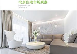 Beijing Residential Market WatchBeijing Residential Market Watch - September 2013