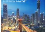 New Beijing Office MarketNew Beijing Office Market - Q2 2017