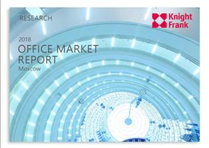 Moscow Office MarketMoscow Office Market - 2018