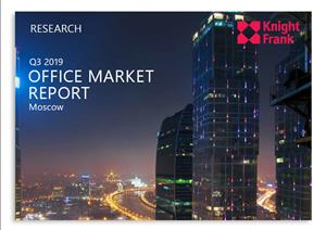 Moscow Office MarketMoscow Office Market - Q3 2019