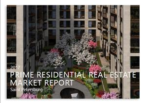 Saint-Petersburg Residential MarketSaint-Petersburg Residential Market - 2017