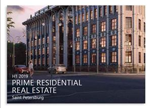 Saint-Petersburg Residential MarketSaint-Petersburg Residential Market - H1 2019