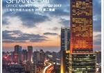 Shanghai Quarterly Report Office Shanghai Quarterly Report Office  - Q3 2017