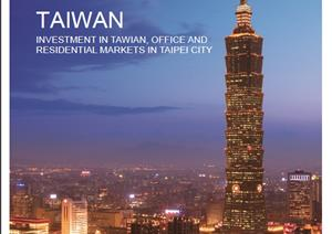 Taipei City Office Market & Taiwan Investment MarketTaipei City Office Market & Taiwan Investment Market - 2019_Q1_Chinese